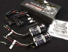 - D2-1 35W 04010A - Bellof repair bulb H1-4300K