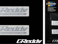 Greddy - Keychain