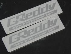 Greddy aluminum emblem