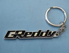 Greddy - Keychain - Greddy logo