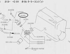 Nissan - OEM Parts - R34 Skyline