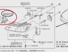 S15 headlight bracket