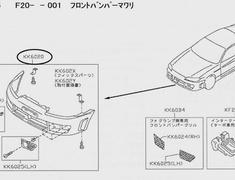 Silvia - S15 - Aero Front Bumper - Category: Body - K6020-85F50