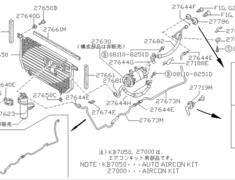 Silvia - S13 - A/C Compressor - Category: Engine - 92600-35F05
