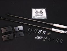 Skyline GT-R - BNR32 - Nissan - R32 Skyline GTR - BNR32 - Performance Damper Set (x2) - 544B0-RSR25
