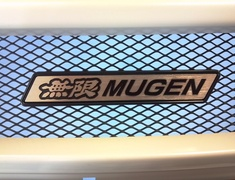 Mugen - Aerodynamics - Odyssey RB3,4