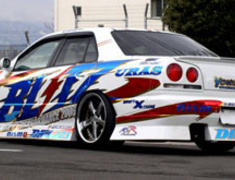 D1 Spec 2 - Nissan R34 Skyline