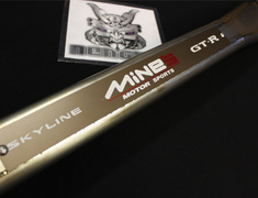 Mines - Titanium Tower Bar - Skyline GTR
