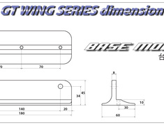 GT Wing - Type-R - Base Mount