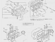 Subaru - OEM Parts - Impreza GC8 GF8