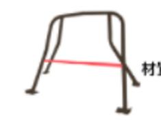 Material: Steel - Option: Centre Bar + Harness Eye Bolt - ZZW30