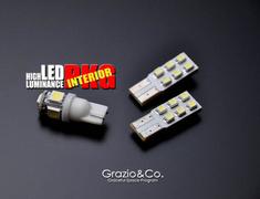 86 GT - ZN6 - LED Interior Set PKG Set B White - Toyota - 86 - ZN6 Interior Lights SET-B 3 points luggage room Rea