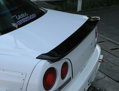 URAS - R34 Skyline - Trunk Spoiler - 4 Door