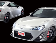 TRD - Toyota 86 Series 1 Aero Parts