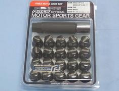 Black - x16 Nuts, x4 Locknuts, x1 Adapter