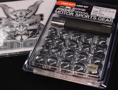 - 16x Nuts + 4x Locknuts - Colour: Plated (chrome) - Thread: M12xP1.25 - Plated - 5H - M12 x P1.25