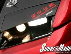 Super Made - 180SX Fixed Light Kit