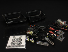 Nissan - 180SX - R(P)S13 - Light Fixing Kit with HID