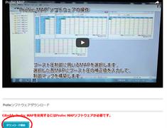 CLICK HERE - Greddy Profec MAP Software