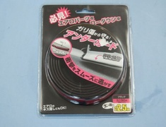 Universal - G-Corporation - Aero Underguard Protector Tape - 2.5m - Black - 2500x30x4 - Black