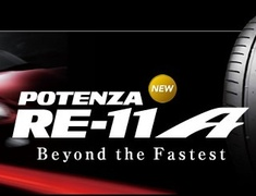 Bridgestone - Potenza - RE-11A