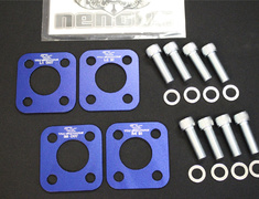 Swift S - ZC31S - M16A - TMCS-C00901 - Suzuki - Swift S - ZC31S -Camber Shim 1.1 degrees - Blue