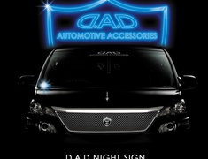 Garson - DAD Night Sign
