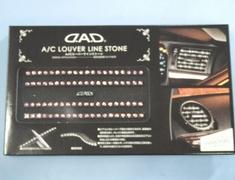 Universal - A/C Stones - LOUVER  stones