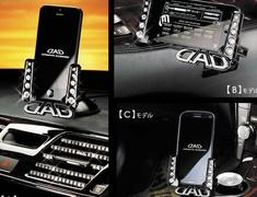 Garson - Universal Smart Phone Holder