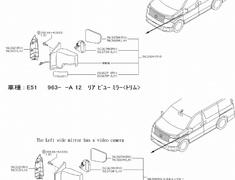 Nissan - OEM Parts - Elgrand E51