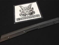 Skyline - R32 GTR - BNR32 - Bonnet Seal Front - Category: Exterior - 65850-01U00