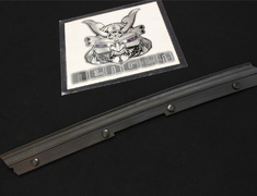Skyline - R32 GTR - BNR32 - Bonnet Seal Front - Category: Exterior - 65851-01U00