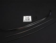 Skyline - R32 GTR - BNR32 - Rear Window Molding (formerly 79750-04U10) - Category: Exterior - 79750-04U10