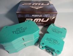 Project Mu - BRAKE PAD CAMPAIGN + FREE JDM GIFT