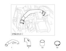 Greddy - EVO CT9A Intake Pipe