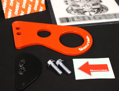 Carbing - Rear Towing Hook