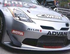 C-West - Nissan Z33 Front & Rear Bumper