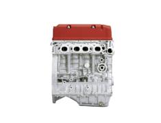 S2000 - AP1 - F20C - Capacity: 1997cc - 10000-F20-C00