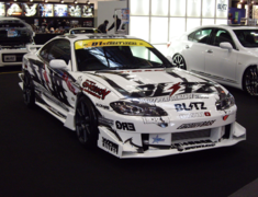 Silvia - S15 - Front bumper, Rear Bumper, Side steps - Construction: FRP - Colour: Unpainted - 3P Set