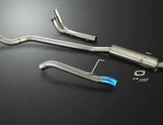 Integra Type R - DC5 - Pieces: 3 - Pipe Size: 70mm - FTM-T5-70RR