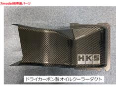 GT-R - R35 - Size: 200 x 220 x 48.5mm - 27002-AN005