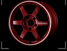 RAYS - Volk Racing TE37RT