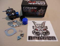Skyline - R33 GTS-t - ECR33 - Includes Adapter Kit - 11521208
