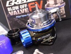 GT-R - R35 - BFV-233 (release/return) x 2 - 11521210