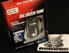 Carbing - Oil Catch Tank - 0.6L
