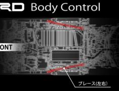 - MS300-58003 - Toyota - Alphard - GGH3#W, AGH3#W, AYH30W - Brace Set