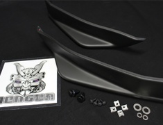 BRZ - ZC6 - Rear Side Under Spoiler - Colour: Semi-gloss Black - ST96031AS000