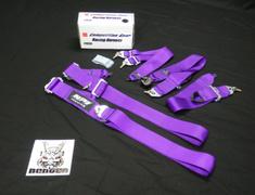 Universal - HPRH6301PUR - 3inch 6P Purple RH