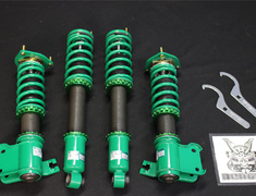GSN20-51SS4 Nissan 180SX Silvia RPS13 1991.01-1999.02 TYPE I, TYPE II, TYPE III, TYPE G, TYPE R, TYP