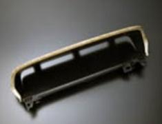 Prius - ZVW40 - Center Console Lid Gold - CL